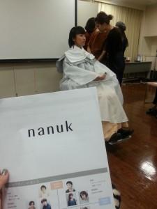 NANUK講習会☆