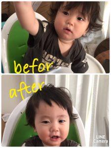 赤ちゃん カット 息子の髪を切りました(^^)