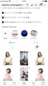 Instagram♪