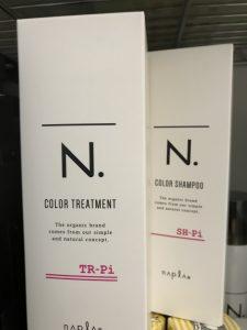 カラーの色持ち、退色防止に!