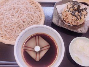 **鎌倉の旅**