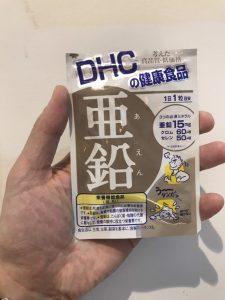 亜鉛サプリメント☆