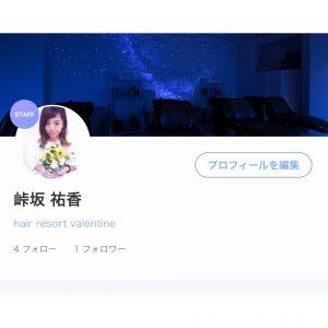 *動画配信*