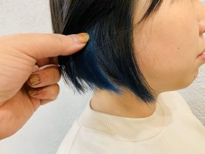 インナーカラー☆ブルー