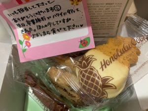 Hawaii土産☆