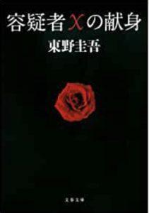 Nakai◇中居、読書始めました。◇