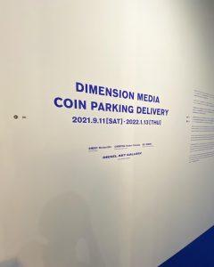 「DIMENSION MEDIA(ディメンション メディア)」展